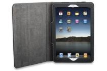 iPad mini Kickstand Case, Vegan Leather Black.