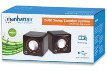 MH USB high quality speaker set