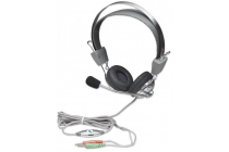 Stereo Headset Easily adjustable with flexible microphone boom