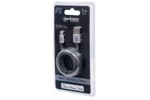 MH CERTIFIED Lightning plug to USB A plug, Nylon Braiding, Silver, 1 m, Blister