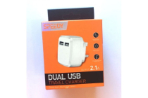 Speedy Dual USB Wall Charger 2.1A