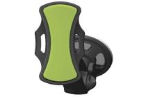 Allsop Clingo universal hands-free mount