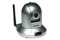 NSC18-WN Pan/Tilt Network Camera