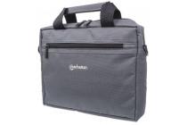 Copenhagen Netbook Computer Briefcase Top Load; Fits Most Widescreens Up To 10.1″