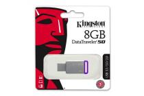 Kingston Data Traveler DT50 8GB USB 3.0 Flash Drive