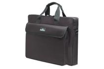 MH Notebook Bag London. Black fits upto 18″ (11.25 x 15.75 x 1.75)