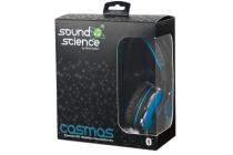 Sound Science Cosmos Bluetooth Headphones Black-Blue