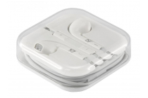 Sbox In-Ear Headphones White