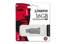 Kingston Data Traveler DT50 16GB USB 3.0 Flash Drive