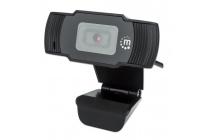 Webcam 1080p, USB with Mic. Black