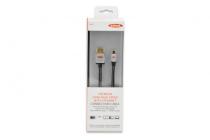 Ednet Premium HDMI to Micro HDMI Cable 2m Cotton Gold